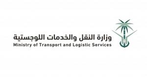 SaudiTransport 300x158 - Media Center